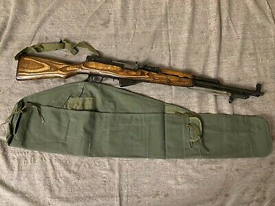 Original Stamped Surplus 7.62x39 Chinese SKS Type 56 Rifle Canvas Case Cover Bag