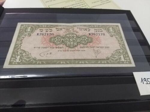 ISRAEL  PAPER  MONEY 1952  1 LIRA  BANKNOTE