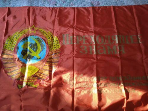 Vintage red flag banner of Soviet Russian Lenin propaganda of the USSR