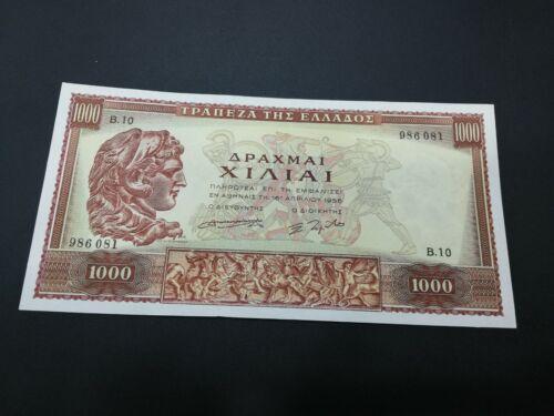 GREECE 1000 DRACHMAI 1956 ALMOST UNC