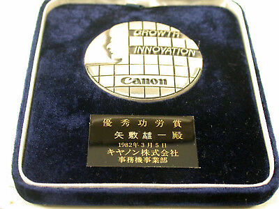 CANON medal Medaille Growth Innovation 1982 Japan rare selten /18