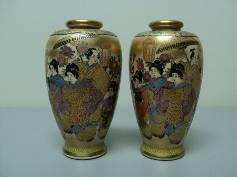 "Pair 19th C. Japanese Satsuma 5"" Vases, Meiji Period, Signed"