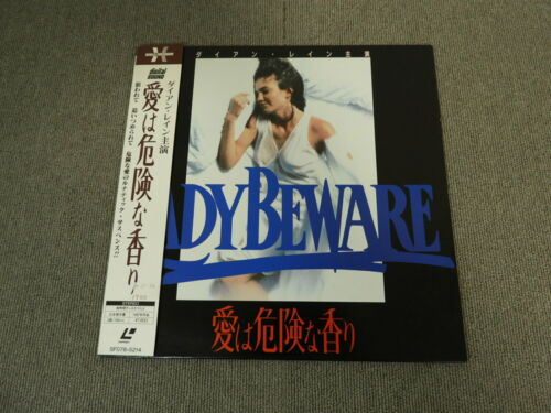 Lady Beaware - Laser Disc - OBI JAPAN LD