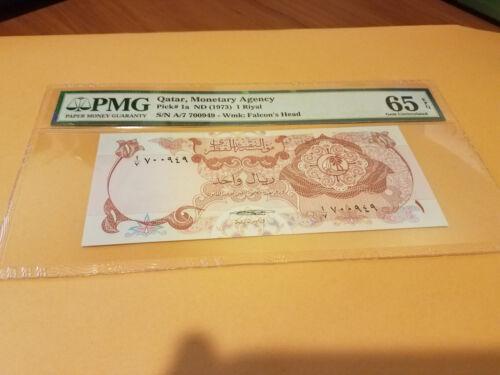 Qatar 1 Riyal UNC PMG graded
