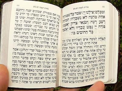 סידור ותהילים נוסח אשכנז עור (חדש, מישראל) 10