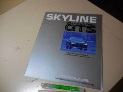 Nissan SKYLINE GTS Japanese Brochure 1986/06 HR31  R31 RB20E/20DE/20DET