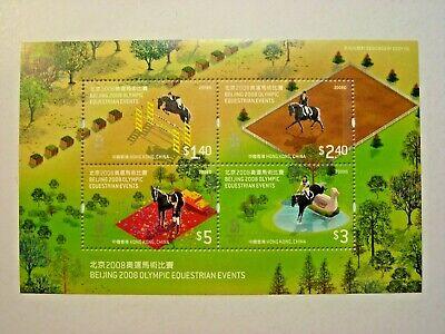 HONG KONG 2008 BEIJING OLYMPIC EQUESTRIAN EVENTS MIN/SHEET MNH