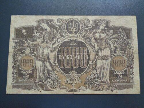 1918 Ukraine 1000 Karbovantsiv large banknote