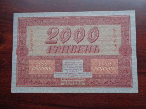 1918 Ukraine 2000 Hryven large banknote Nice condition