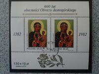 Briefmarken Polen 1982, Mi. 2820 / Bl. 89 gest.  Schwarze Madonna Brandenburg - Wittenberge Vorschau