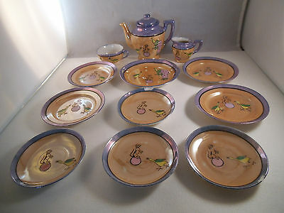 Vintage Made in Japan Children's Tea Set Orange Lustre Circus Cup Teapot on Rummage