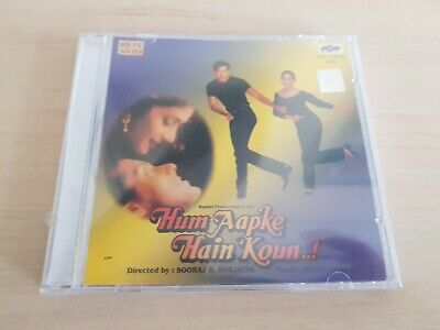 HUM AAPKE HAIN KOUN - BOLLYWOOD / HINDI SOUNDTRACK AUDIO CD.
