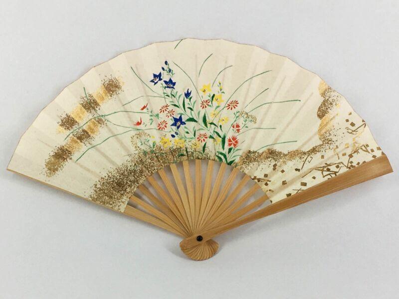 "Small Vintage Japanese ""Sadou"" Tea Ceremony 'Sensu' Folding Fan: Jan18L"