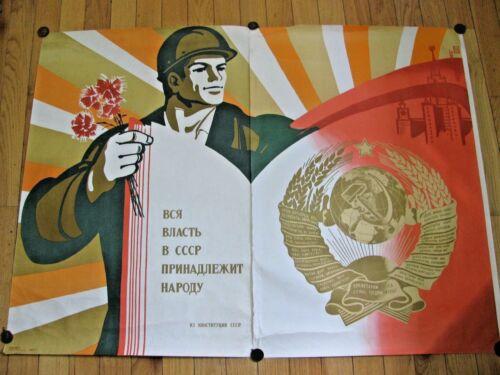 Vintage Soviet RUSSIAN Poster, 1978 very rare, 100% Original !!!