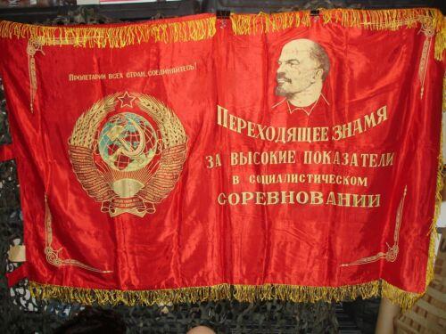 Vintage Soviet USSR large banner flag with 15 Republics & Bust of Lenin