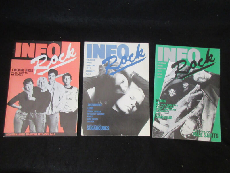 Info Rock Japan Promo Book Lot Pale Saints My Bloody Valentine Throwing Muse 4AD