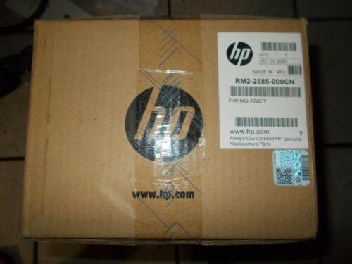 SEALED BOX! OEM! HP RM2-2585-000CN FUSER