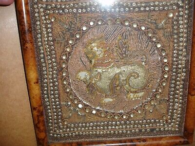 Vintage Kalaga Framed Tapestry Of Mythical Creature 12 1/4 by 12 Inches