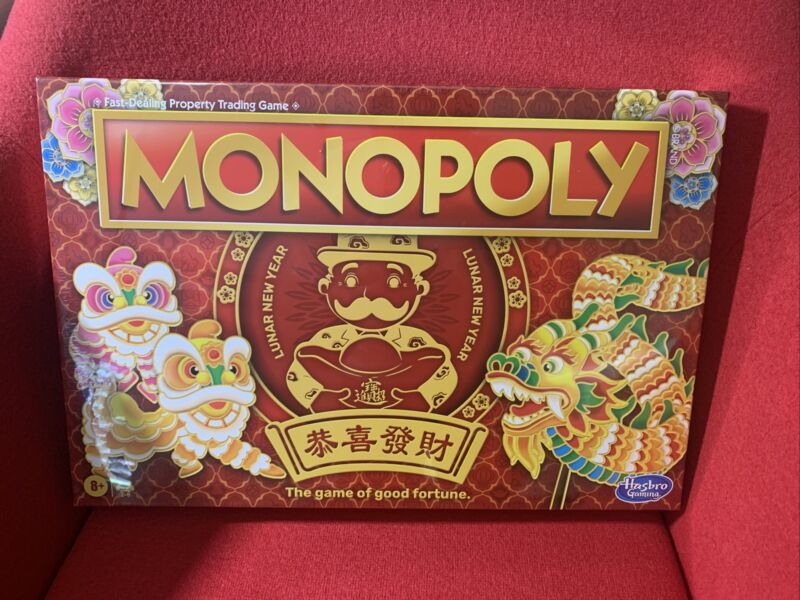 Monopoly 85th Anniversary- Chinese Lunar New Year Limited Deluxe Edition