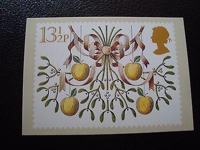 Das Vereinigte Königreich - Postkarte 1980 (Thema Philatelie) (cy67) United