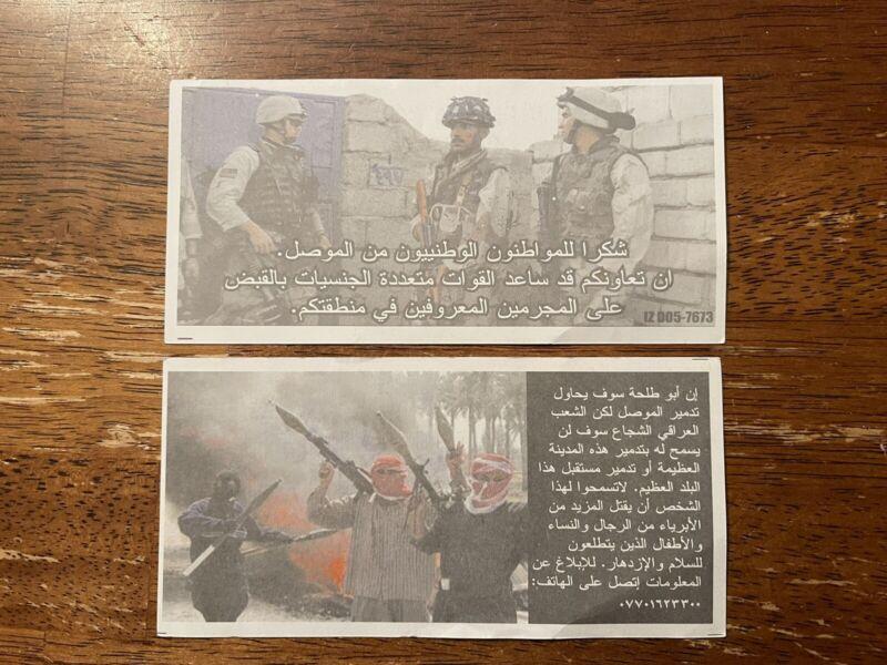 Military Operation Iraqi Freedom 2 styles Rare War Dropped Propaganda Flyers