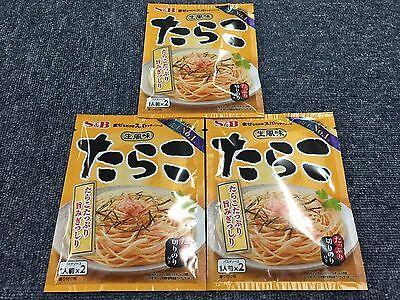 New S&B Japanese Cod Roe Tarako Spaghetti Pasta Sauce 53g × 3 Packs from JAPAN