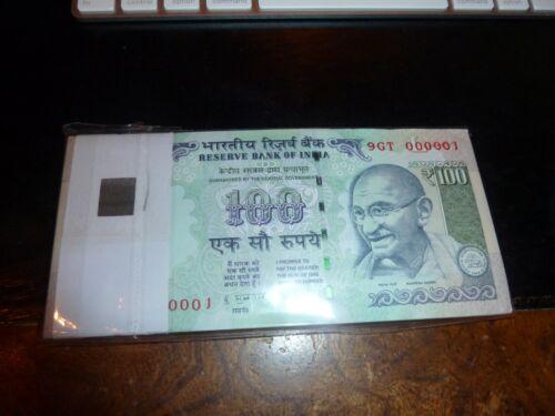 100 Rupees Pack of 100 - Serial 1 thru 100