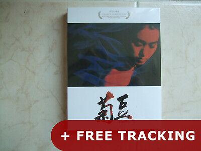 Ju Dou . Blu-ray