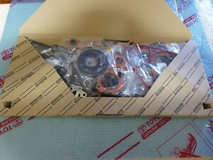 Genuine Toyota Landcruiser 12HT Complete Gasket and Seal Kit HJ61 HJ47 BJ42 FJ40