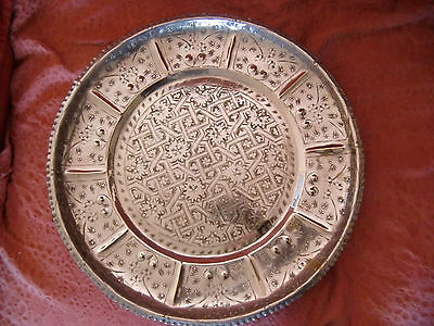 Large 41 cm Diameter Islamic Three Footed Platter/Tray Silver on Copper