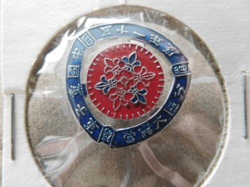 AL SCOUT INTERNATIONAL REPUBLIC SOUTH KOREA ROC HAT PIN  PRETTY BLUE & RED KOREA