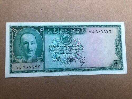 P29 Afghanistan 5 Afghani Banknote UNC