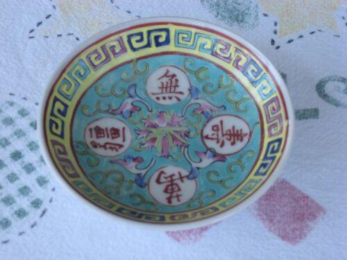 Vintage Japanese Porcelain Ware Bowl Hand Decorated in Hong Kong Flower Design