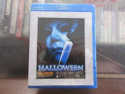 BRAND NEW Halloween 3 Movie Collection (Blu Ray) (Halloween 3 Movie)