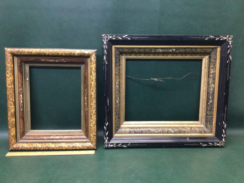 """Two Antique Victorian Eastlake Deep Picture Frames 10""""x12"""" 8""""x10"""""""