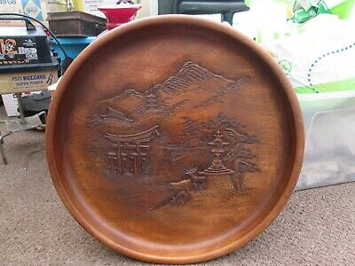 LARGE CHINESE WOODEN TRAY / PLATTER