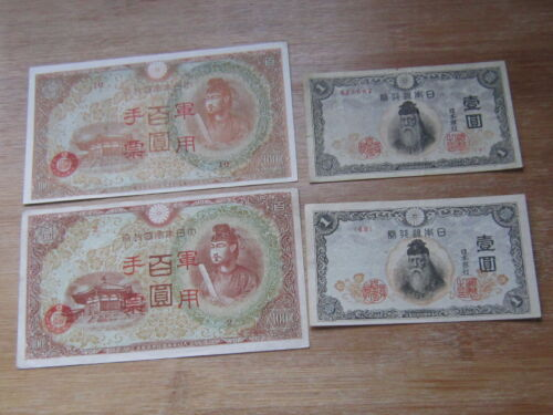 Lot of 4 World Paper Money #940