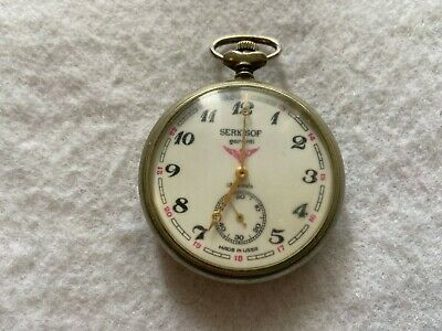 Made in USSR 18 Jewels Serkisof Mechanical Wind Up Vintage Pocket Watch