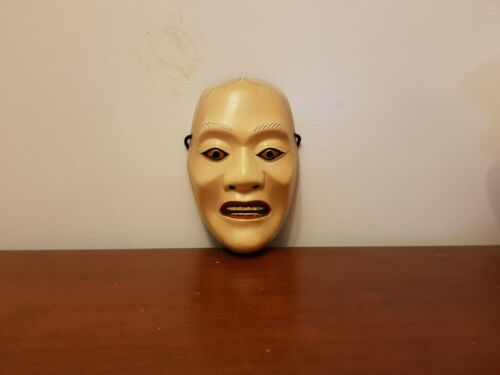Exhibition Quality Japanese Traditional Theater Noh Mask Wood