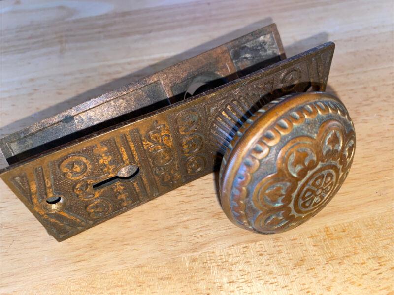 1 Antique Victorian Cast Bronze Doorknob & 2 Backplates