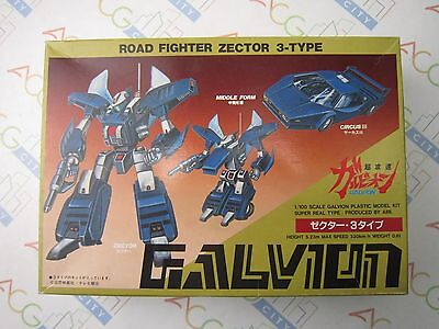 Cho Kosoku Galvion 1/100 Scale Road Fighter Zector 3-Type Model Kit ARII Japan