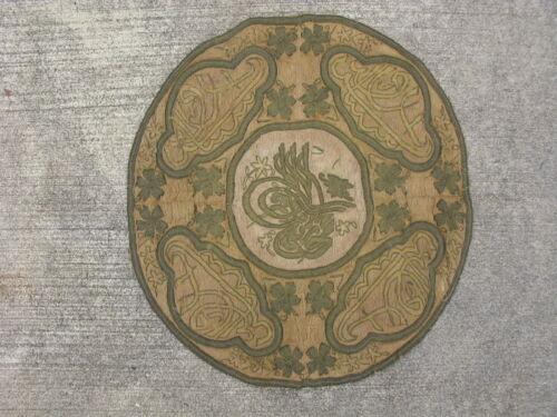 Antique Ottoman textile 19thC embroidery metal, silk, cotton round tughra