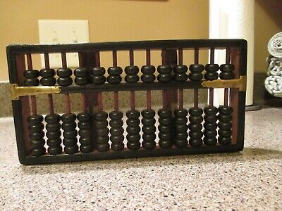 Vintage Wooden Abacus with Brass Accents 13 rows, 91 beads - Made in Hong Kong