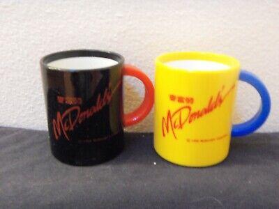 vintage Japanese McDonalds pair of new logo plastic mugs from the late (Logo Plastic Mugs)
