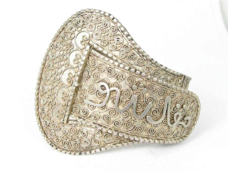 Antique Sterling 925 Arabic Belt Style Filigree Hinged Bangle Bracelet 75g B28