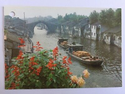 Qingming Bridge Wuxi China Boats Houses 4X6 Postcard A38