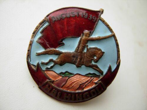 "USSR Soviet Badge Pin ""Halhingol"" 1939 RARE"