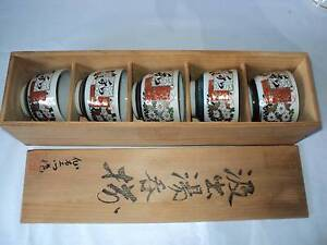 Boxed Japanese Tea cups Fortitude Valley Brisbane North East Preview
