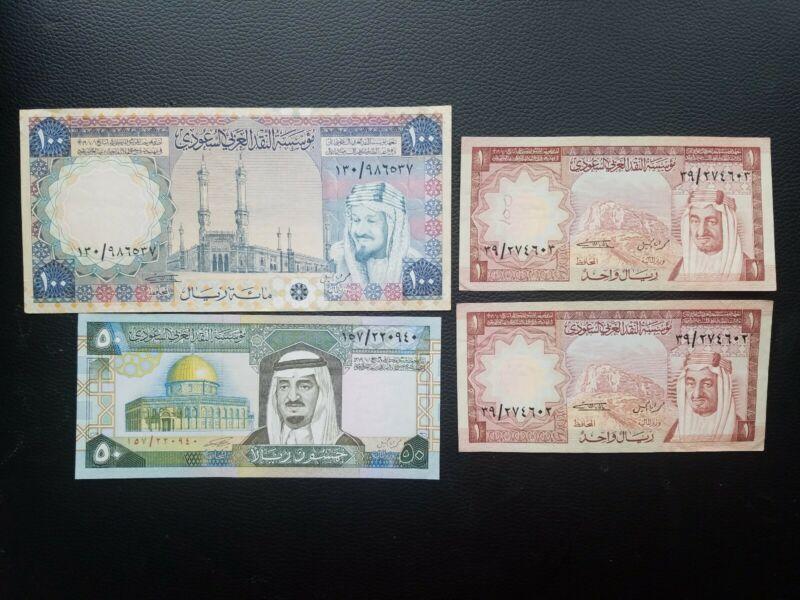 Saudi Lot Of 4 Banknotes