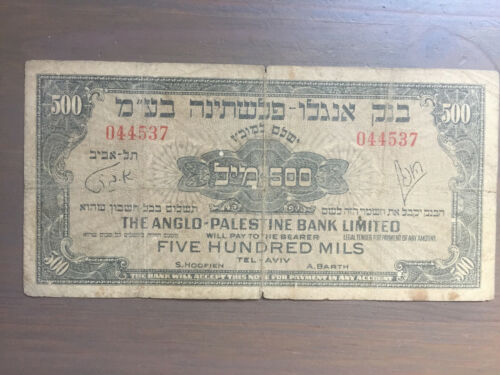 Israel Banknote 1948 500 Palestine Mils Pound Old Rare Collectible Paper Money
